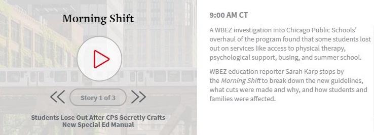 WBEZ Morning Shift Image