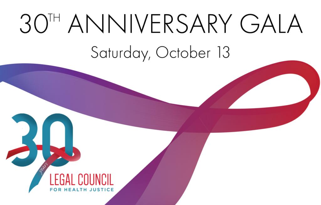 Legal Council 30th Anniversary Gala